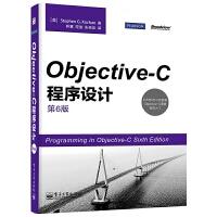 现货正版 ObjectiveC程序设计 第6版 计算机iOS程序设计开发c语言编程OSX Objective C入门基