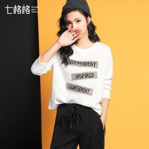 促白色宽松T恤女长袖学生韩版2017秋新款字母绣纯色圆领短款上衣