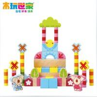 木玩世家早教木制玩具50粒比好乐园积木BH3112