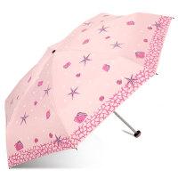 天堂伞53017E海的礼物五折伞迷你黑胶防紫外线遮阳伞夏日防晒伞