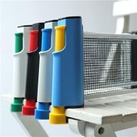 便携式网架 自由伸缩网架 乒乓球网架 乒乓球架子提袋