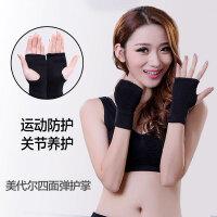 护掌手套男女保暖健身锻炼运动扭伤护具护腕护手腕护手掌 黑色护掌2只装