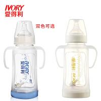 玻璃奶瓶宽口径婴儿高硼硅奶瓶A110带防摔保护套奶瓶260ml
