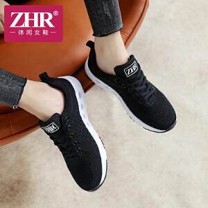 ZHR2018秋季新款网面休闲运动鞋韩版百搭单鞋轻便透气学生女鞋子
