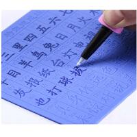 儿童小学生速成人教版课本生字同步练字板凹槽字模练字帖套装