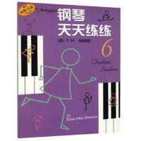 钢琴天天练练:6 伯纳姆 (作者), 钱泥 (译者) 9787805537894睿智启图书