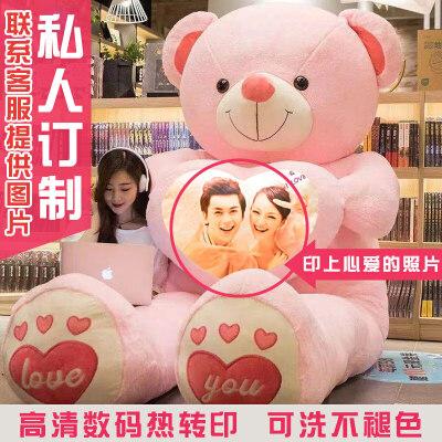 抱抱熊玩偶公仔泰迪熊猫布娃娃女孩大熊毛绒玩具情人节礼物送女友 泰迪熊标准测量代写贺卡 适合*物