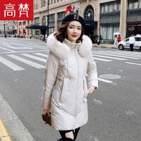 【春节不打烊 3折价:329元/再叠加优惠券】高梵2019新品时尚修身毛领中长款女