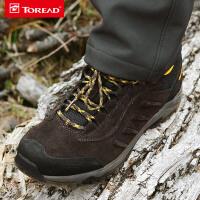 【一件3折】探路者秋冬季户外男女情侣徒步鞋透气耐磨登山鞋