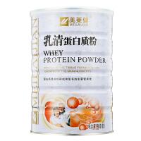 美莱健 乳清蛋白质粉 900g