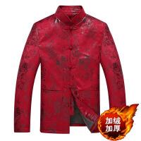 中国风男士唐装外套立领 老年中式加绒夹克老人 过寿婚宴生日礼服