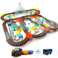 轨道玩具车托马斯小套装火车头电动赛车大型儿童过山车圣诞节礼物