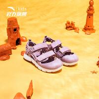 安踏儿童鞋 女童凉鞋男童包头凉鞋洞洞鞋2019新款夏季小童沙滩鞋