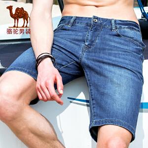 骆驼男装 夏季新款时尚青年 猫须合身美式休闲拉链牛仔短裤男