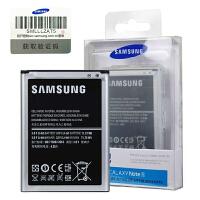 【包邮】三星 Note2原装电池 GALAXY note2电池 N7102 N7105 N7108 N7108D E2