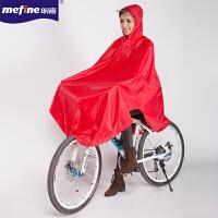 明嘉学生雨披 加大骑车男自行车雨衣 女自行车单人雨披M801