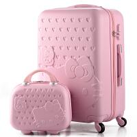 可爱行李箱女拉杆箱儿童旅行箱韩版皮箱学生密码箱卡通子母箱 纯边-俏皮粉子母箱 28寸大容量