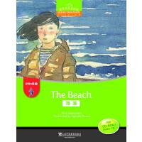 黑布林英语阅读 小学a级别2:海滩(附光盘) 朱兰萍注释 9787544636933
