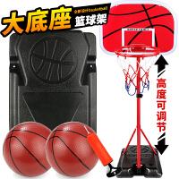 宝宝户外运动男孩球类玩具 儿童可升降铁杆篮球架投篮框