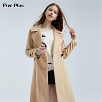 Five Plus女装长款毛呢大衣女过膝呢子外套西装潮长袖翻领
