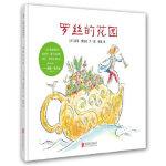 正版-W-罗丝的花园 彼得・雷诺兹(加)文/图 柳漾 9787550224001 北京联合出版公司 枫林苑图书专营店
