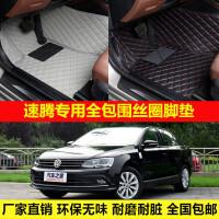 大众速腾专车专用环保无味防水耐脏易洗超纤皮全包围丝圈汽车脚垫