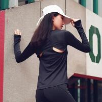 瑜伽服 镂空网眼速干透气长袖健身修身护手马拉松跑步T恤上衣女