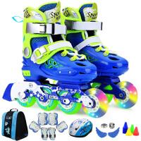 儿童溜冰鞋套装轮滑鞋男 女花式可调旱冰鞋BR601