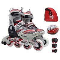 儿童溜冰鞋 小孩旱冰鞋 滑冰鞋 可调男女直排轮滑鞋