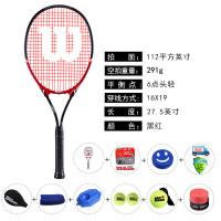 网球拍单人初学者男女士训练套装一体网拍 WRT3207 Fusion XL 融合