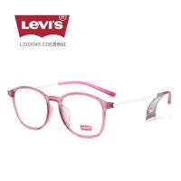 李维斯 LS03045 男女通用 眼镜框 C06透明红