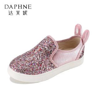 【达芙妮超品日 2件3折】鞋柜春季新款时尚亮片一脚蹬跑步鞋女童休闲鞋公主鞋