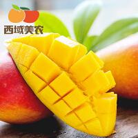 贵妃芒3斤装 芒果单果70g以上 非大青芒凯特芒新鲜水果