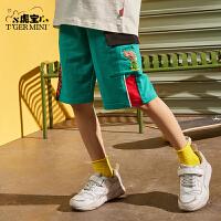 【3件2折:57.8元】小虎宝儿男童纯棉五分裤2021夏季新款儿童短裤中大童潮牌