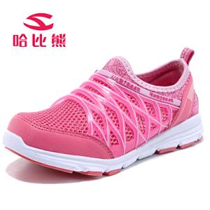 哈比熊童鞋男童鞋女童夏季儿童运动鞋网面透气儿童鞋男童网布鞋