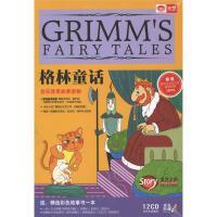 格林童话-成长阶梯(12CD)加赠喜羊羊与灰太狼智慧故事2DVD( 货号:1007090025012103106)