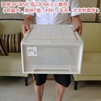 抽屉式组合收纳柜收纳盒塑料整理箱多层衣物玩具杂物特大号 E 2个 1个