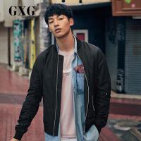 GXG男装 2018春季新品男士藏青色棒球领休闲夹克外套#181821126
