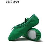 蓝色绿色儿童舞蹈鞋软底舞蹈练功鞋猫爪鞋女童芭蕾舞鞋瑜伽鞋形体 绿色 精品布头