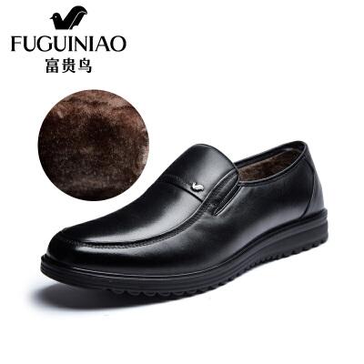 富贵鸟皮鞋男鞋加绒保暖棉鞋 新款男士商务休闲皮鞋爸爸鞋