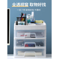 桌面收纳盒办公桌置物架子抽屉式学生ins文具杂物神器文件整理柜