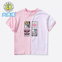 【抢购价:49.9元】大黄蜂童装 女童短袖T恤2021女孩洋气夏装儿童休闲圆领短T潮