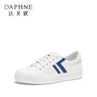 【领券下单189元】Daphne/达芙妮2018春季新款ulzzang原宿低帮板鞋女单鞋小白鞋