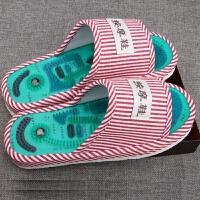 磁疗按摩拖鞋男女防滑鞋保健足底脚底鹅卵石按摩鞋春秋季