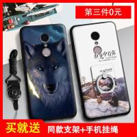 360 N4S手机壳 360n4s手机套n4s 全包硅胶防摔男女款个性创意挂绳指环支架彩绘软套WSD