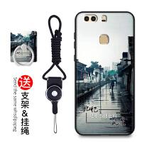 华为 p9手机套 华为P9保护壳 华为p9 手机壳套 个性创意挂绳指环卡通全包硅胶保护软壳套