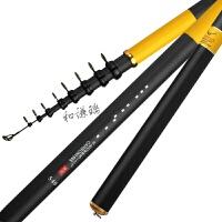 碳素竿3.6 4.5米中长节矶钓竿超轻超硬手海两用矶杆机竿