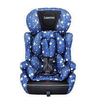 儿童安全座椅婴儿汽车通用宝宝车载安全座椅9月-12岁w7k