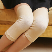 护膝保暖女士骑车护膝运动护具关节男夏季老寒护腿竹炭超薄护膝 肤色 S