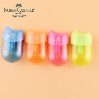 辉柏嘉Faber-Castell卷笔刀 多彩单孔削笔刀 笔刨 削笔器